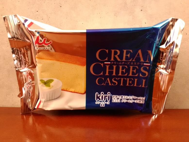 井村屋株式会社さんの「CREAM CHEESE CASTELLA(クリームチーズカステラ)」
