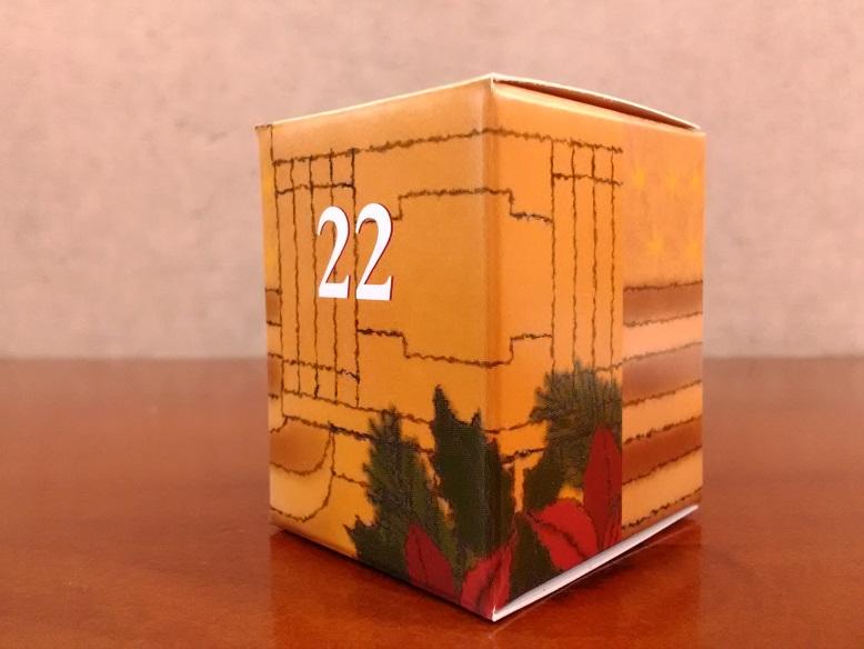 株式会社 和光さんの「和光アドベントカレンダー」の22 「ブーツ ショコラ」