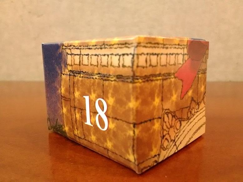 株式会社和光さんの「和光アドベントカレンダー」の18「マルコナ」