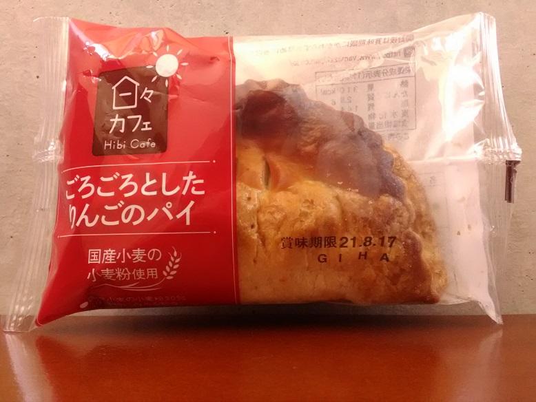 山崎製パン株式会社さんの日々カフェ「ごろごろとした りんごのパイ」