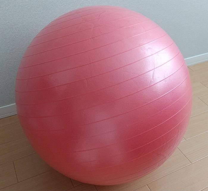 楽天さんのアンチバーストタイプ「バランスボール」65cmサイズ