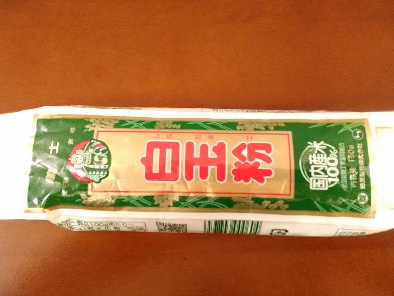 前原製粉株式会社さんの「白玉粉(国産米100%)」