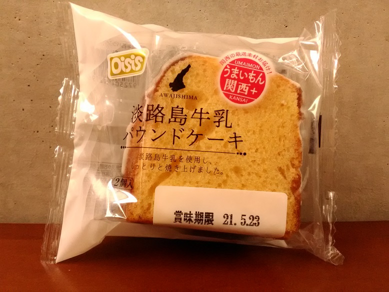 株式会社オイシスさんの「淡路島牛乳 パウンドケーキ」