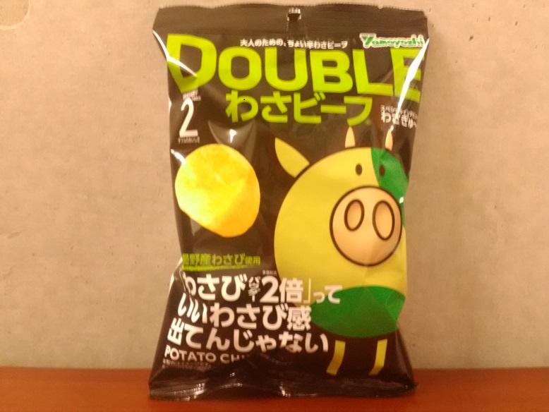 山芳製菓株式会社さんの「DOUBLE わさビーフ」