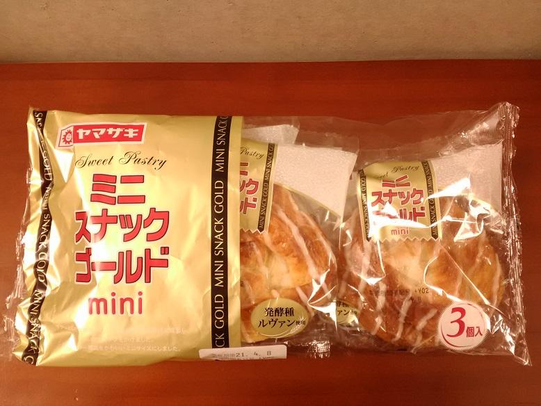 山崎製パン株式会社さんの「ミニスナックゴールドmini」