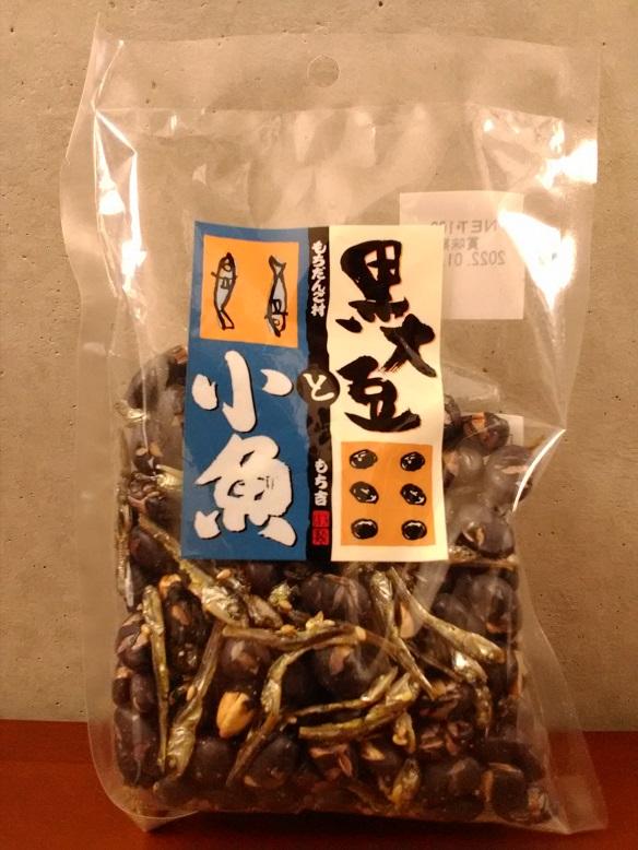 株式会社もち吉さんの健康「豆シリーズ」の「黒大豆と小魚」