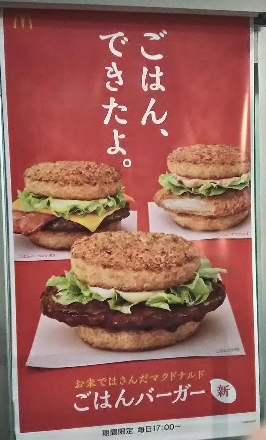 堺東 エステ