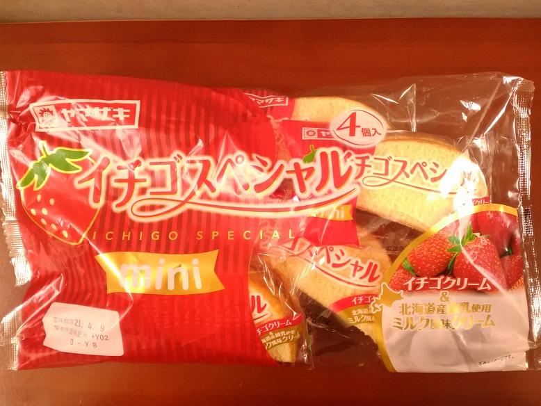 山崎製パン株式会社さんの「イチゴスペシャル mini」