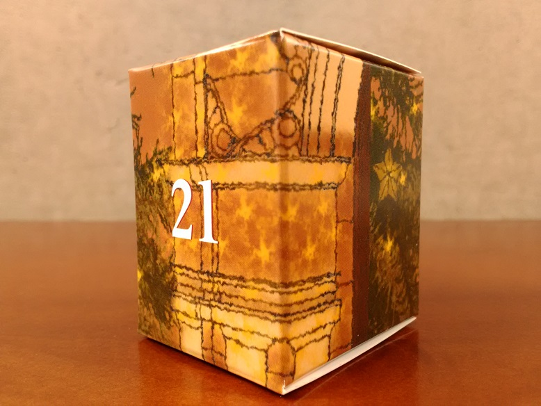 株式会社和光さんの「和光アドベント カレンダー」の21「リュ―ス クルミ」
