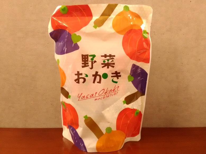 株式会社もち吉さんの「野菜おかき スタンドパック」