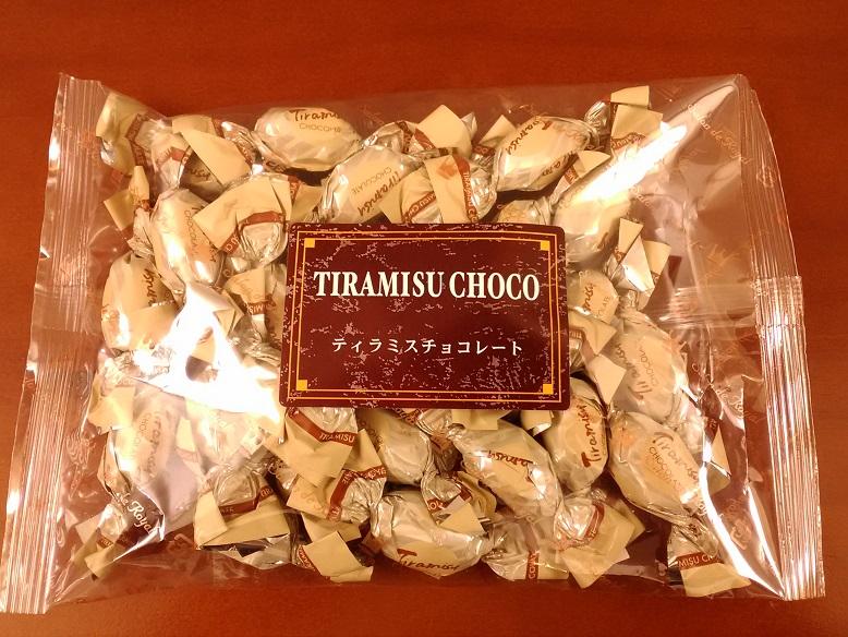 株式会社 サロンド ロワイヤルさんの「ティラミス アーモンド チョコレート」
