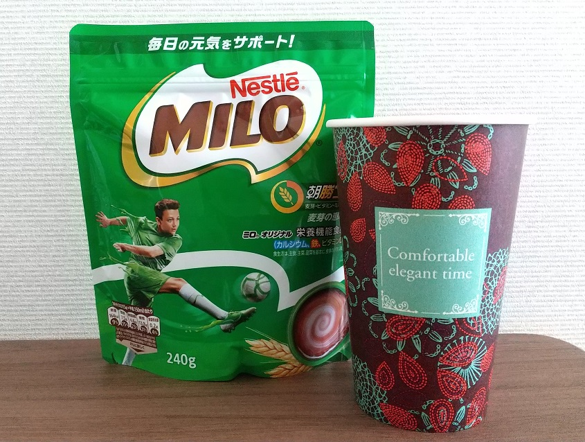 Nestle(ネスレ)さんの「ミロ」