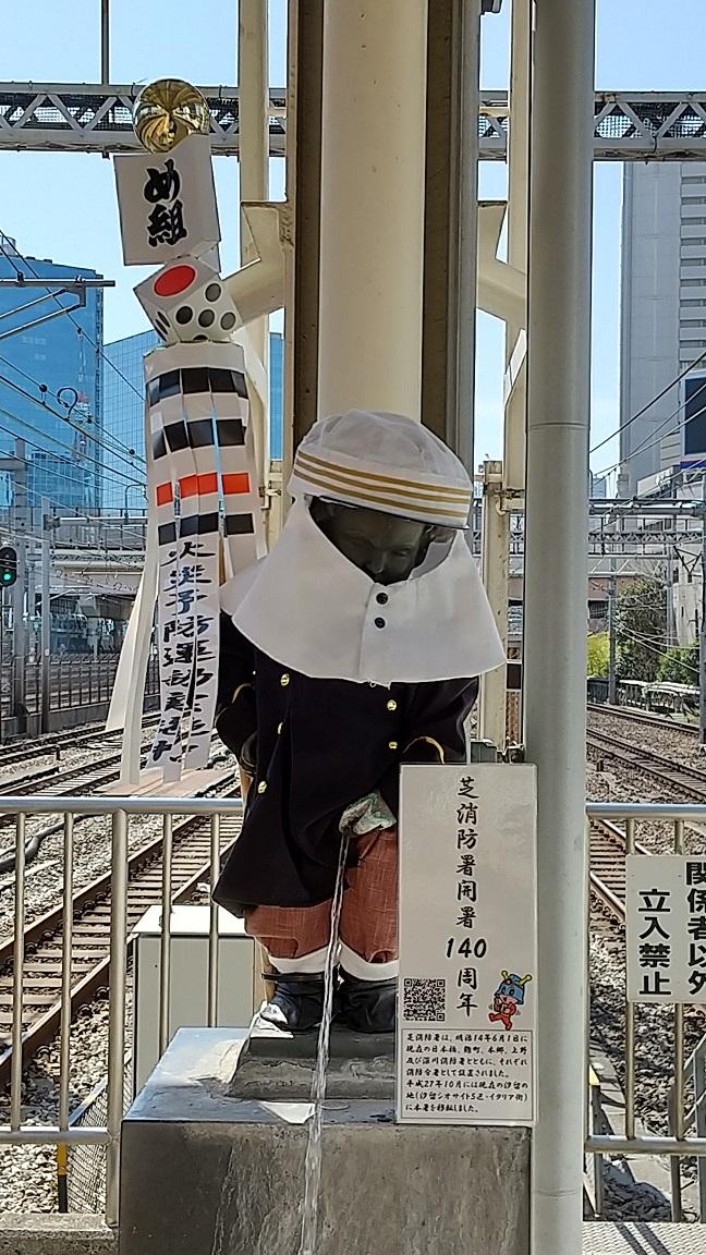 【浜松町駅】マネケン・ピース(平和の人形)~2021年3月~ジュリアン君