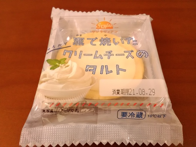 株式会社サンラヴィアンさんの「窯で焼いたクリームチーズのタルト」