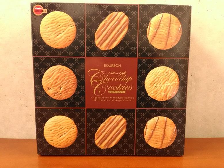 株式会社ブルボンさんの「ミニギフト チョコチップ クッキー缶」