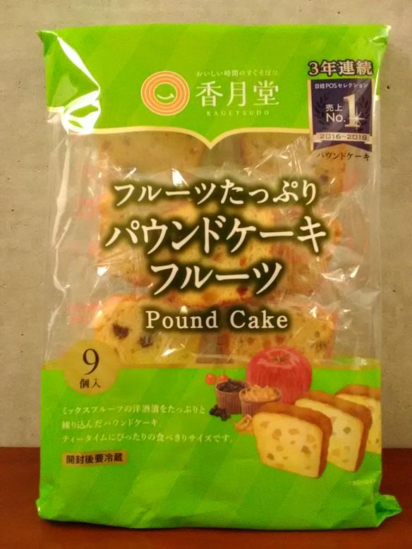 株式会社香月堂さんのフルーツたっぷり「パウンドケーキフルーツ(9個入り)」