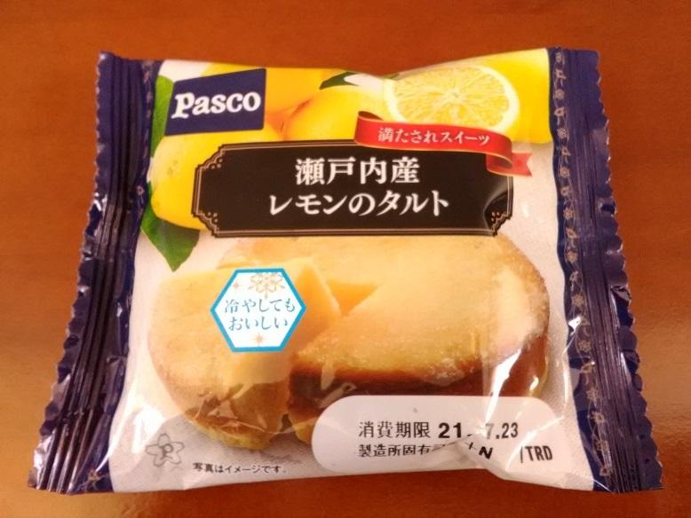 敷島製パン株式会社さんの Pasco 満たされスイーツ「瀬戸内産 レモンのタルト」