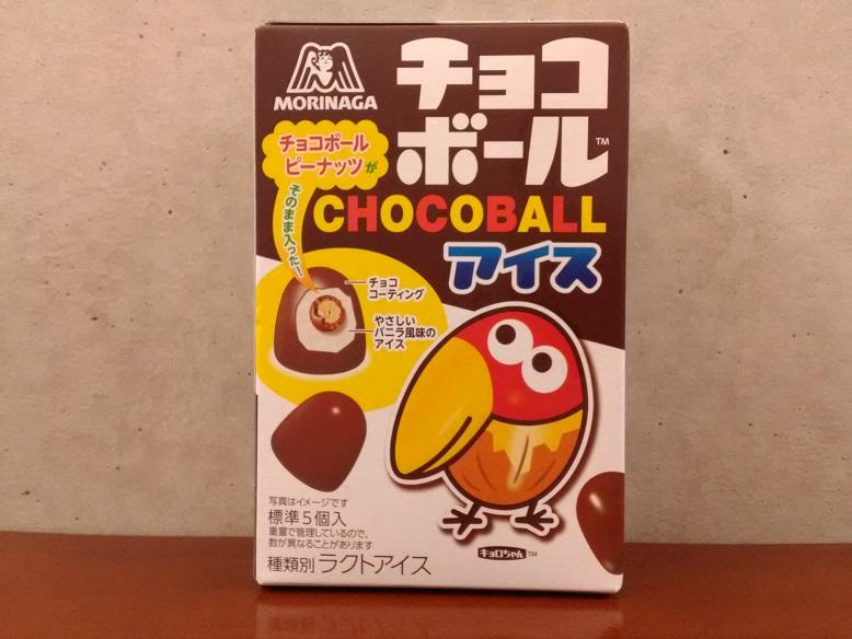 株式会社ファミリーマートさんの「森永製菓 チョコボールアイス ピーナッツ」