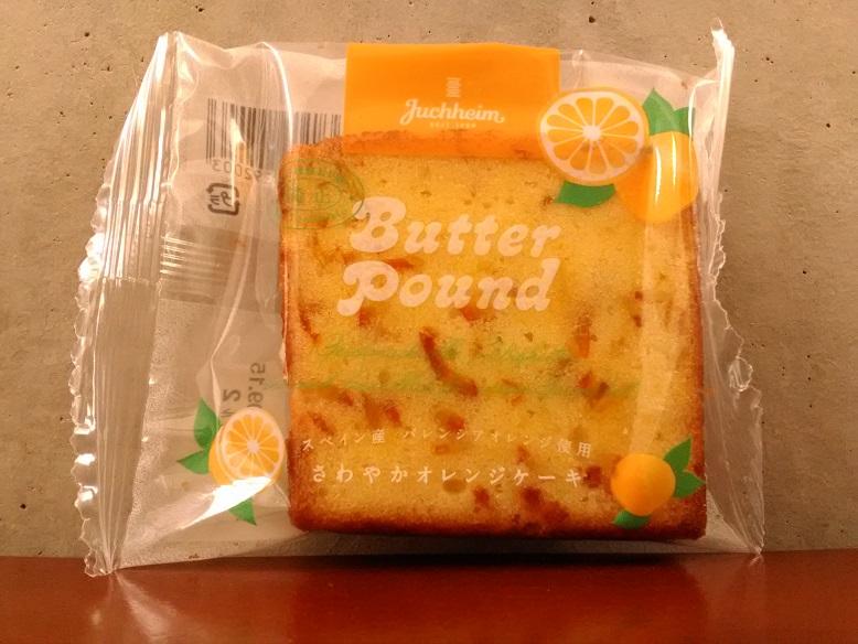 株式会社ユーハイムさんの「さわやかオレンジケーキ」