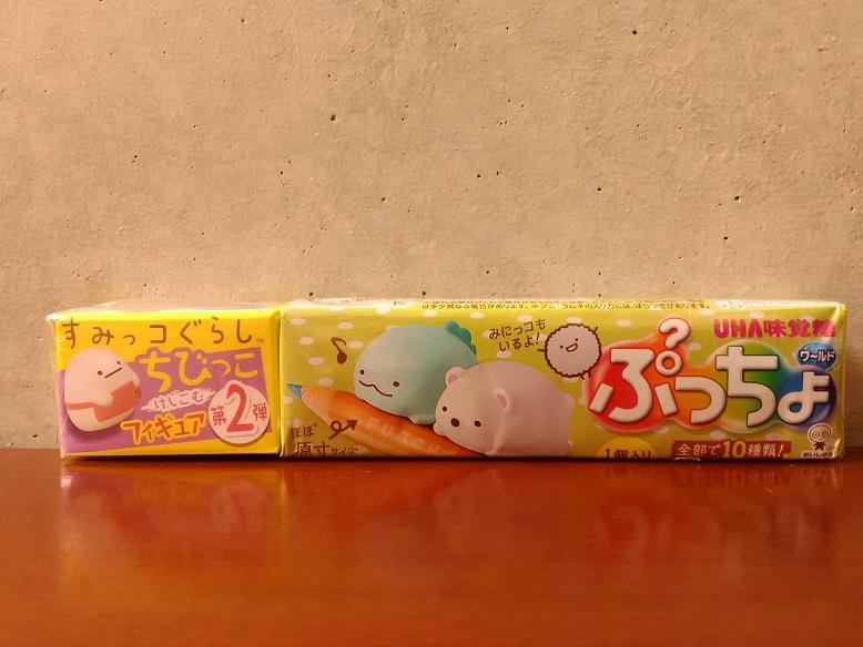 味覚糖株式会社さんのUHA味覚糖「ぷっちょワールドすみっコぐらしちびっこけしごむフィギア第2弾(クリームソーダ味のソフトキャンディ)」