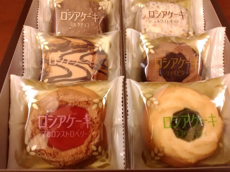 中山製菓株式会社さんの「ロシアケーキ」