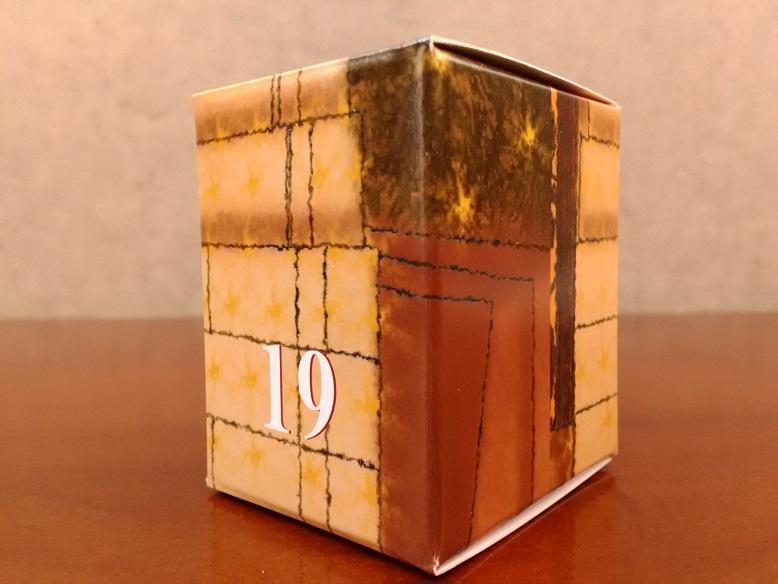 株式会社和光さんの「和光アドベント カレンダー」の19「メレンゲクッキー(ミルク)」