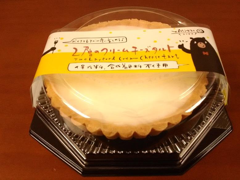 株式会社プレシアさんの「2層のクリーム チーズタルト」