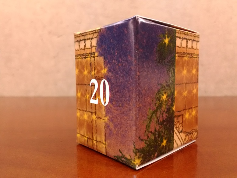 株式会社和光さんの「和光アドベント カレンダー」の20「パートドフリュイ フレーズ」
