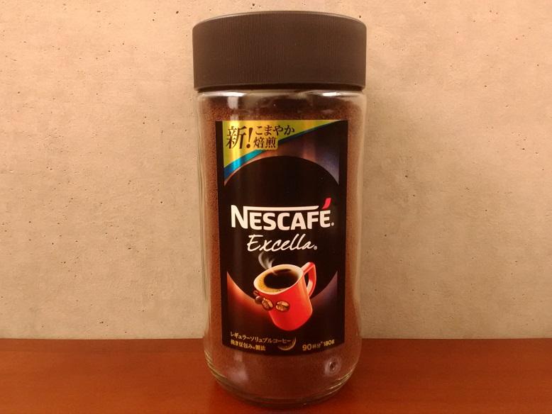 ネスレ日本株式会社さんの「NESCAFE Excella(ネスカフェ エクセラ)レギュラー ソリュブルコーヒー」