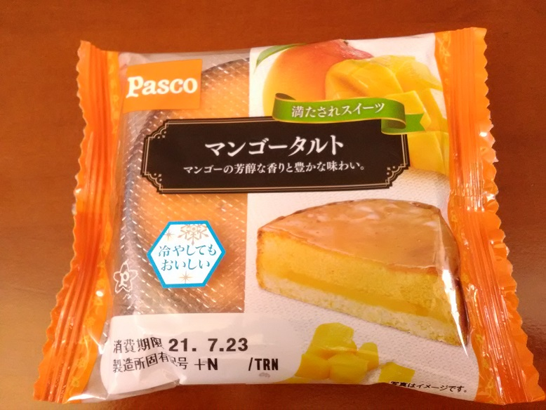敷島製パン株式会社さんの Pasco満たされスイーツ「マンゴータルト(マンゴーの芳醇な香りと豊かな味わい)」