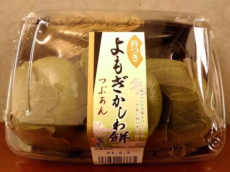株式会社富田屋さんの 杵つき「よもぎかしわ餅(つぶあん)」