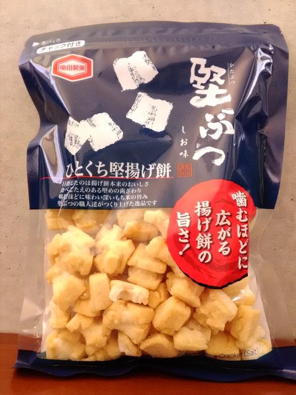 亀田製菓株式会社さんの「堅物(かたぶつ)しお味」