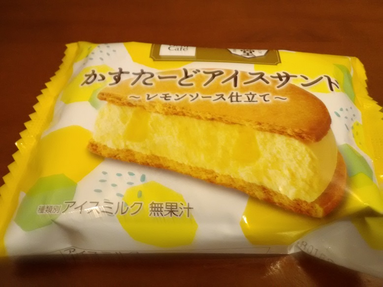 株式会社ローソンさんの「ローソン Uchi Cafe' SWEETS×八天堂 かすたーど アイスサンド レモンソース仕立て」