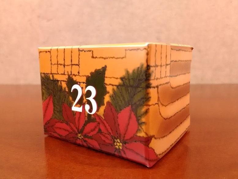 株式会社和光さんの「和光アドベントカレンダー」の23「ノワゼット(ラズベリー)」