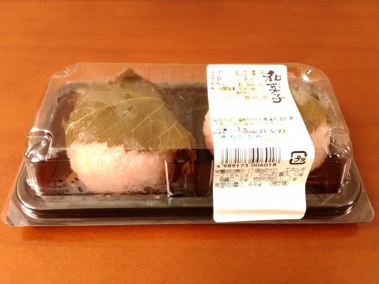 株式会社ちぐさやさんの「桜餅(2個入り)」