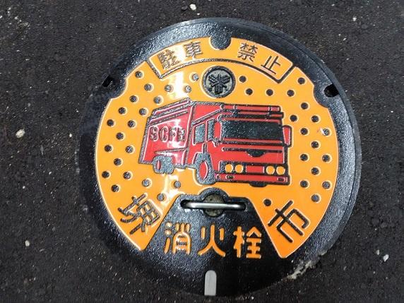 堺東エステティックサロン_BLOG1