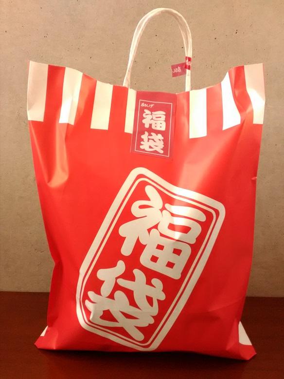 株式会社まるしげさんの「福袋」と森永製菓株式会社さんの「甘酒トマト」