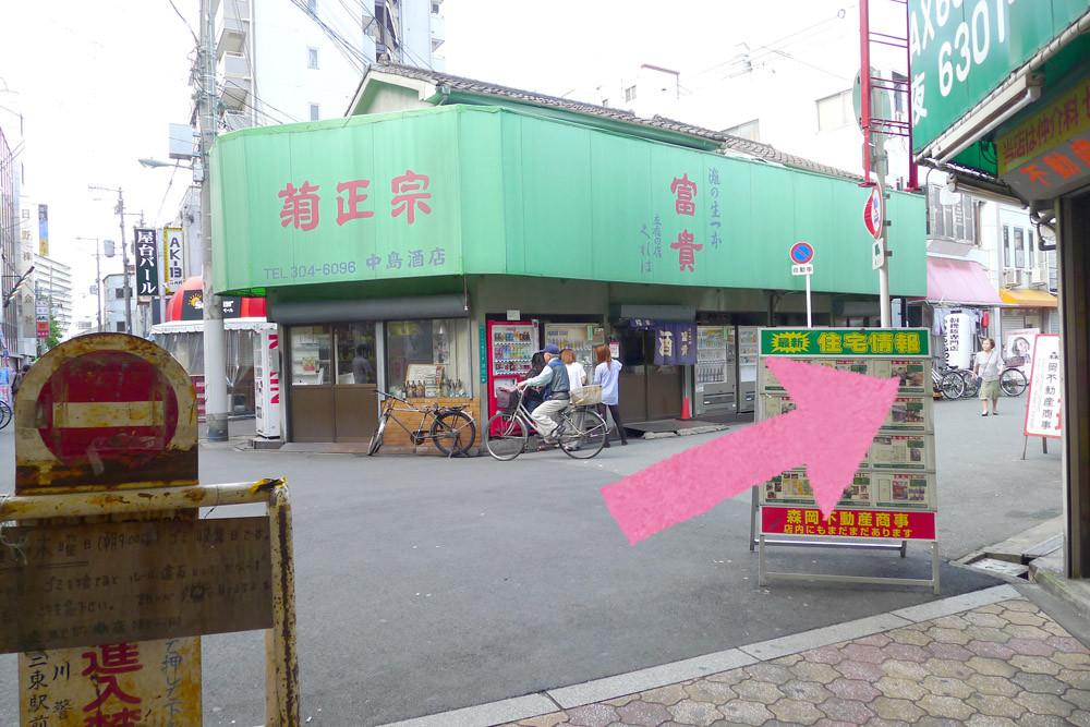 アクセス3:商店街のアーケードを抜けた所を右方向へ