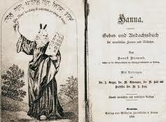 Libro di preghiere ebraiche della madre di Edith