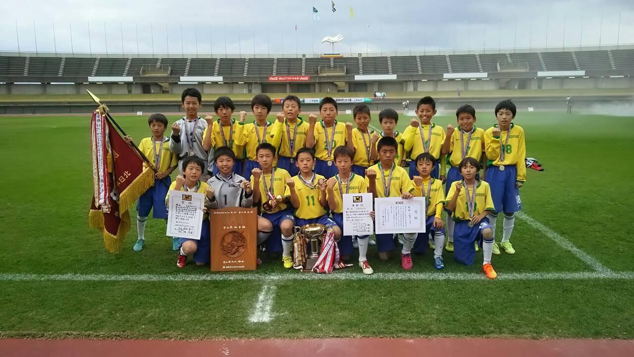 10月31日(土)第46回KNB杯学童クラブサッカー大会優勝