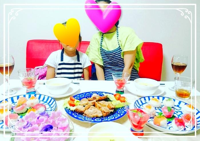 新宿区高田馬場にある 子供 大人 料理教室エムズ レッスン