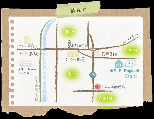 英語教室 E-E-English! へのアクセス地図