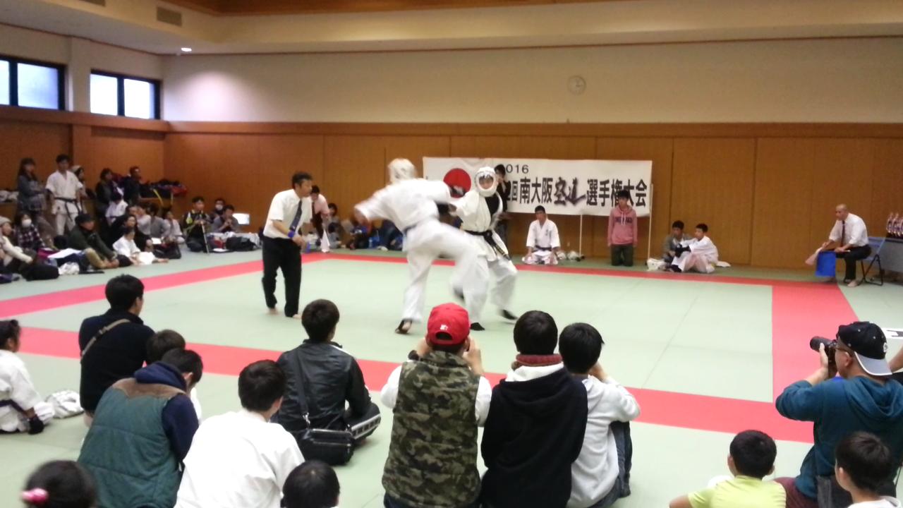 大道塾 空道