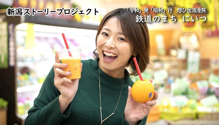 フルーツやまいし ジュースづくり体験