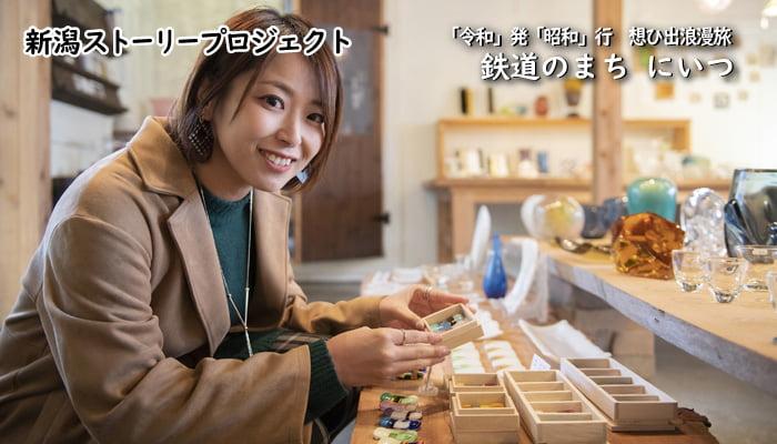 秋葉硝子 箸置き・ガラス皿製作体験
