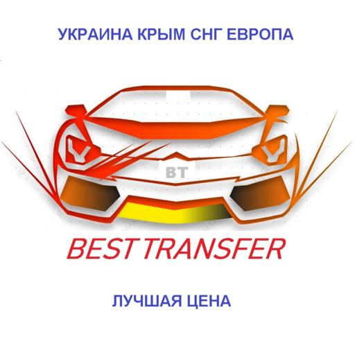 МЕЖДУГОРОДНЕЕ ТАКСИ BEST TRANSFER UA