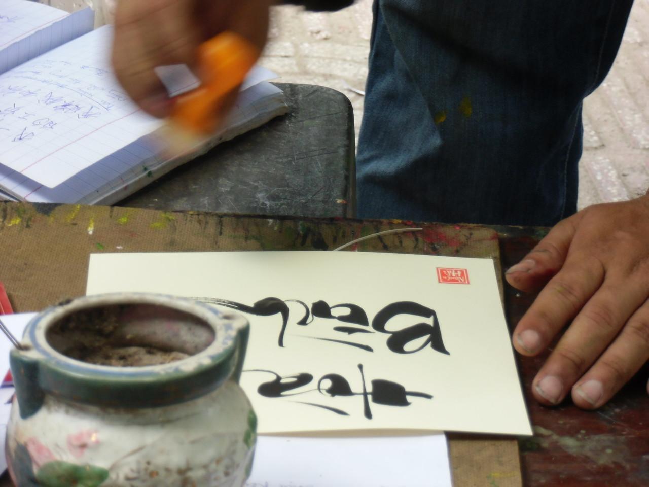 "Mai calligraphie mon nom "" HOA PHUNG"" en Vietnamien. ( HochiMinh Ville Février 2013)"