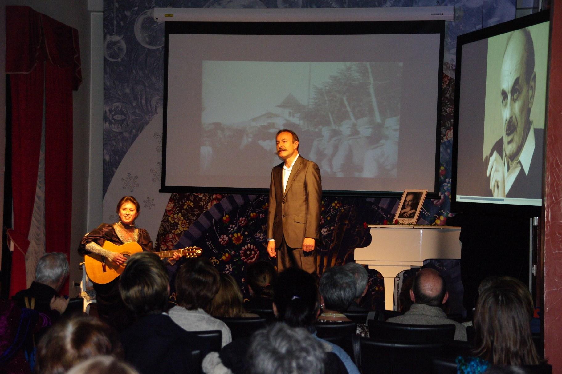 Velada literario-musical, Centro Ruso en Madrid