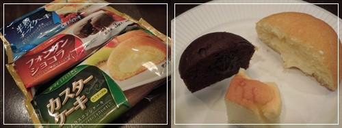 冷凍ドルチェ3種(カスターケーキ・半熟チーズケーキ・フォンダンショコラ)