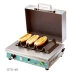 ドッグトースター 厨房 飲食店 三栄コーポレーションリミテッド